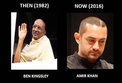 If 'Gandhi' was made in 2016